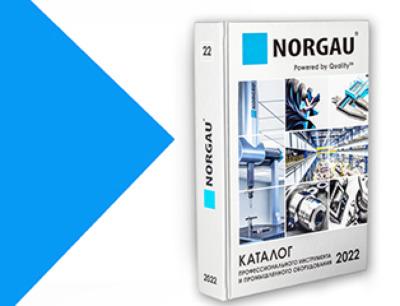 Каталог инструментов и оборудования Norgau 2022