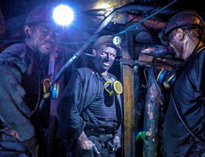 Поздравляем шахтеров с профессиональным праздником